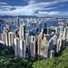 Clear Day in Hong Kong by Ben Hewitt