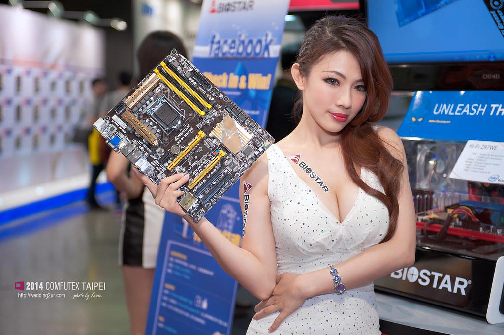 2014 computex Taipei SG23