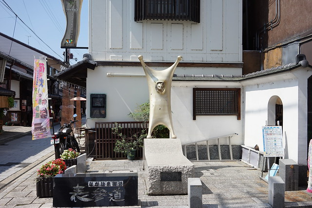 Nagahama_11