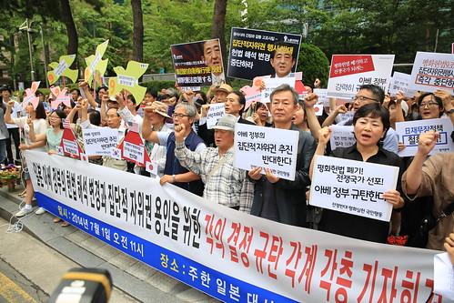 20140701_일본헌법해석변경규탄기자회견