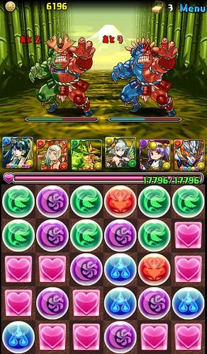 vs_masamune_4_140707