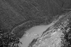 Manawatu Gorge Walk