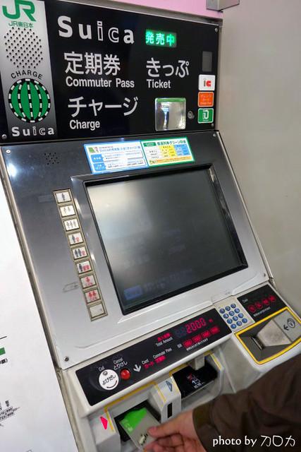 02日本東京新宿車站suica卡