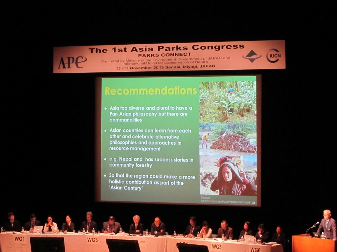 第二天的全體會議,由各工作會議代表人員列席,講者Dr. Amran Hamzah,主題亞洲保護區哲學。(圖片來源:李沛英)