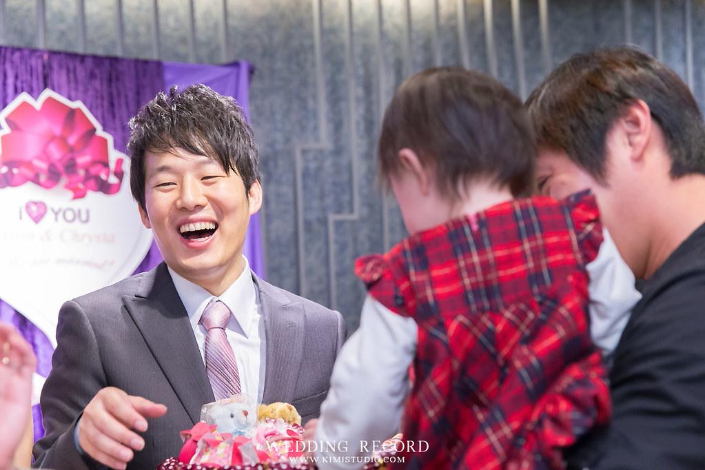 2014.03.15 Wedding Record-195