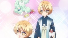 Love Stage!! 03 - 41