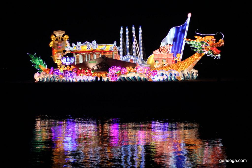 Penang's Flotilla 2014
