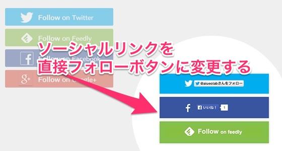 sns_button