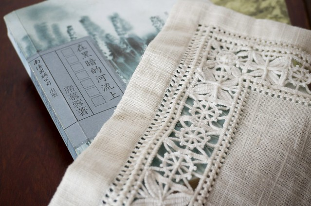 Ruskin Lace Tablecloth