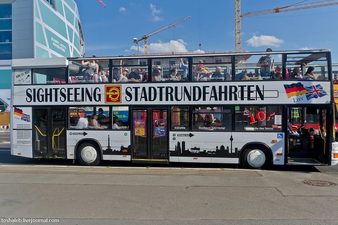 Берлин-53