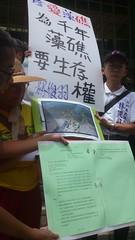 民眾舉「為藻礁要生存權」標語,抗議縣府作為不足。