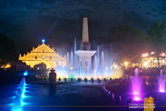 Vigan City's St. Paul Cathedral at Night