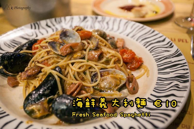 zaza seafood speghetti