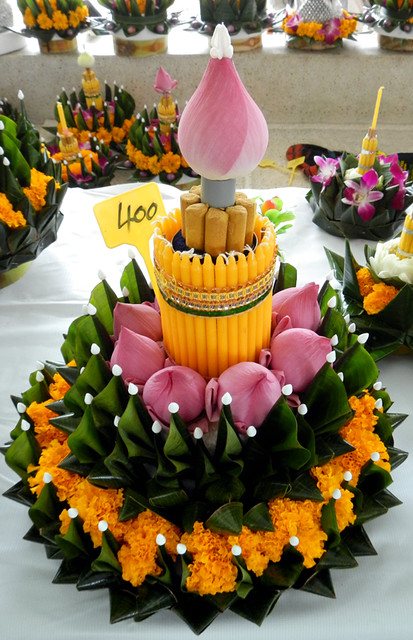 Lanterns in the Shape of a Lotus at Loi Krathong in Bangkok