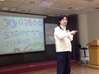 台南市長賴清德親自說明三崁店成立自然公園進度。