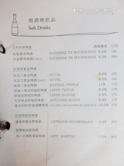 菜單 (24)