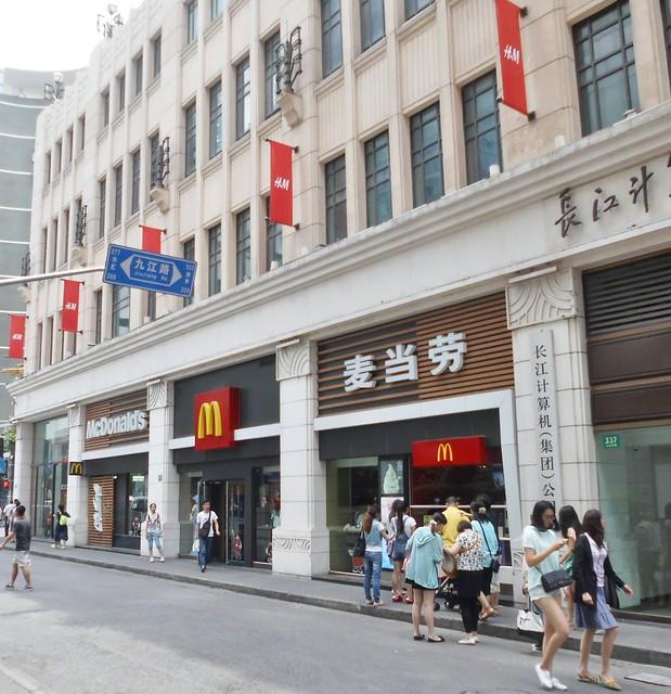 Shanghai East Nanging Rd China 2014