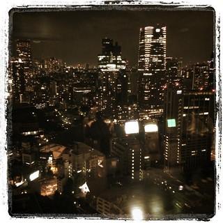 #tokyo #japon