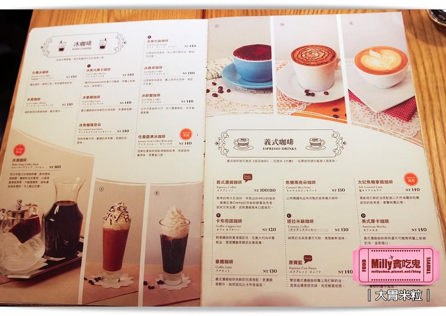 佐曼咖啡010
