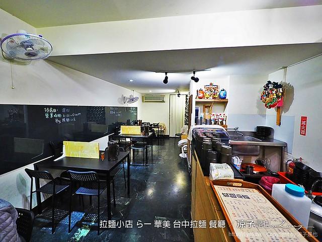 拉麵小店 らー麺 華美 台中拉麵 餐廳 29