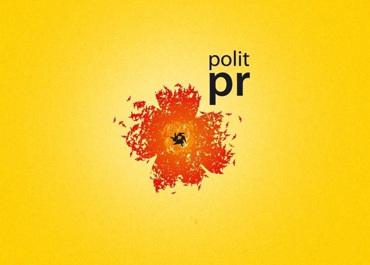 Літня освітня програма PolitPR.