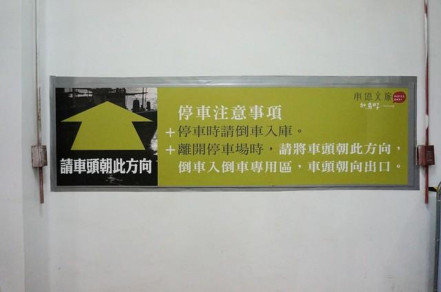 DSC03383