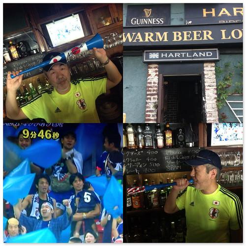 Hartland World Cup