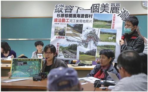 第六次環差審查,公民團體聯合於環保署發言。(徐蔓薇攝影)