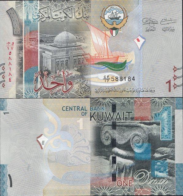 1 Dinár Kuvajt 2014