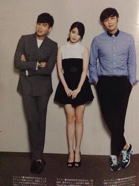 [Pics] Jang Keun Suk with IU and Lee Jang Woo 14595980079_2dc0a4d272_z