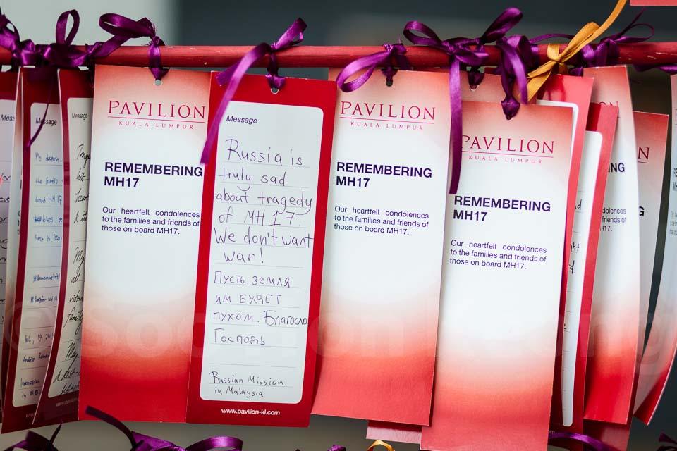 Remembering Flight MH17 @ Kuala Lumpur, Malaysia