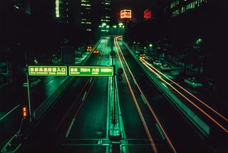 shuto expressway, shinjuku entrance, circa 1994