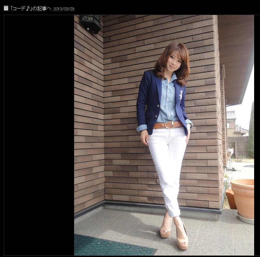 コーデ♪の画像  水谷雅子オフィシャルブログ「Masako's Life style」P… - Mozilla Firefox 22.06.2014 224254