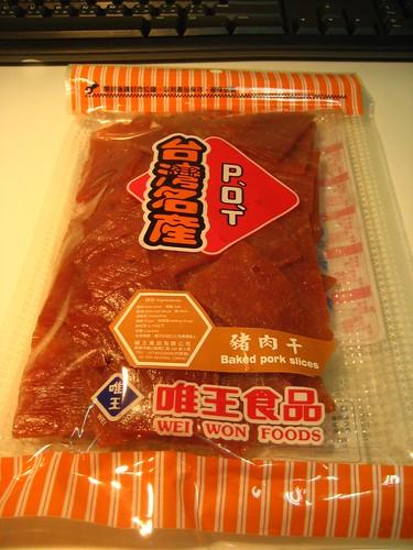 高雄唯王食品伴手禮-肉品禮盒 (35)