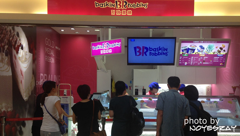 05 Baskin Robbins 31冰淇淋
