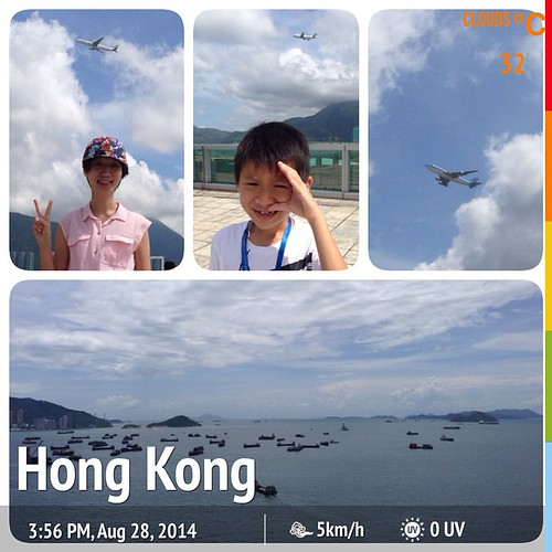 #hongkong #summer #airport