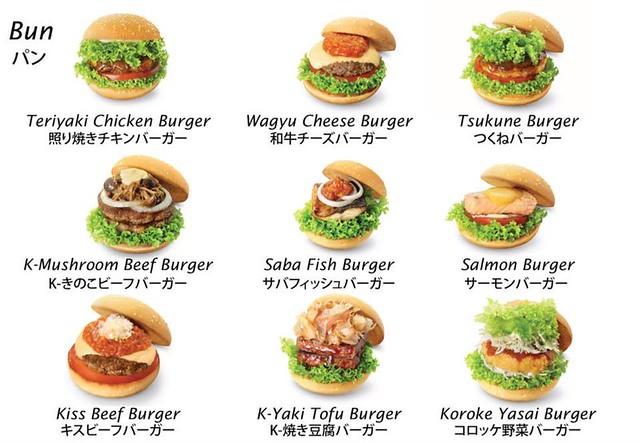 kiss burgers