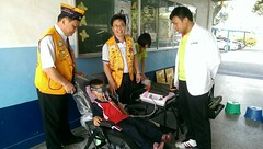 District 300F Lions Clubs (Taiwan)