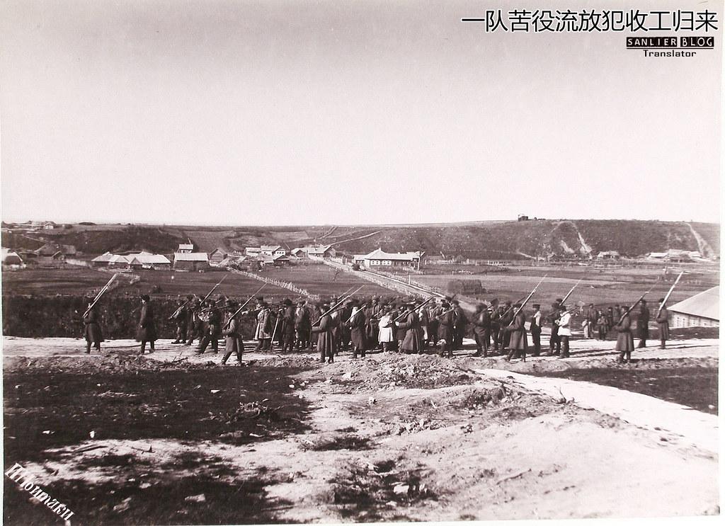 1891年萨哈林岛19