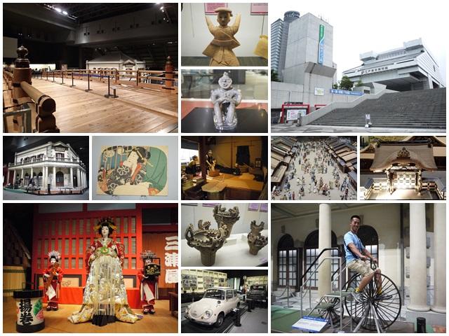 日本東京自助景點江戶東京博物館兩國page