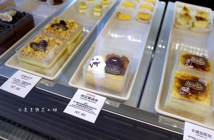3 La Pochette 小口袋甜品