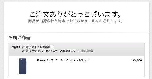 ScreenSnapz-pro2014-026