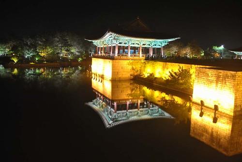 125 Anapji Pond en Gyeongju (51)