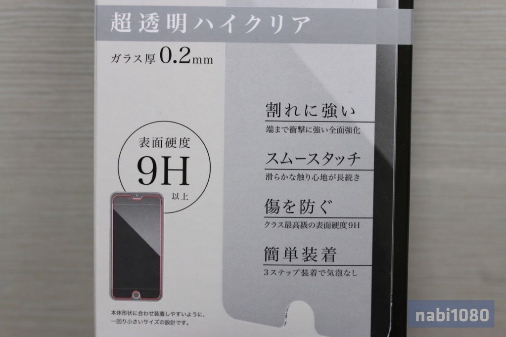 Z'us-G iPhone 7 Plus03
