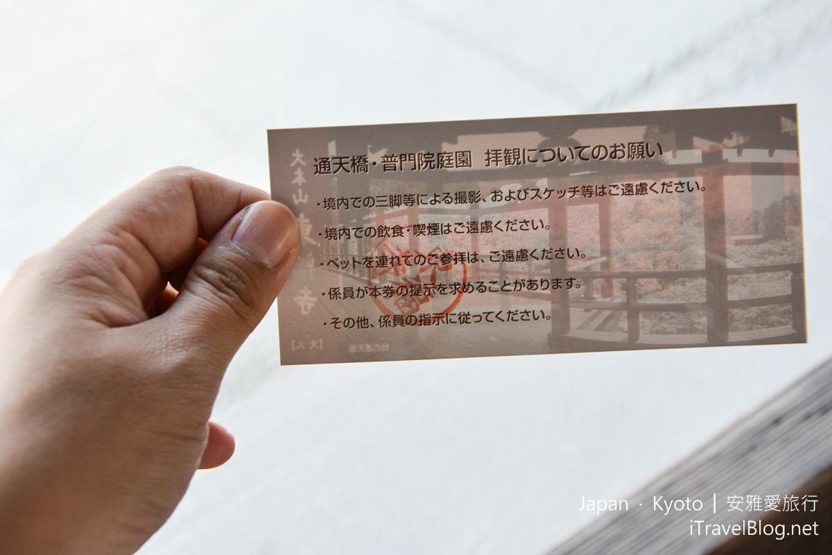 京都 东福寺15