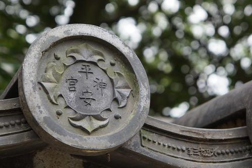201406京都
