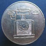 Grand Hotel Šroubke telephone token reverse