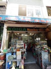 土, 2014-05-17 22:00 - おこわ屋 Xoi Ga Number One