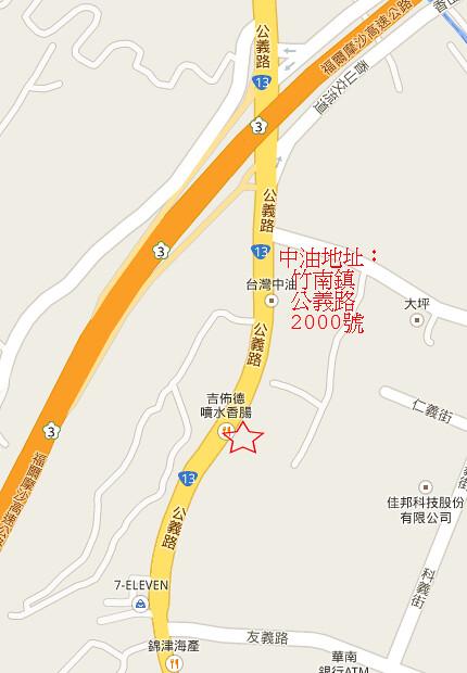 Google 地圖 (10)