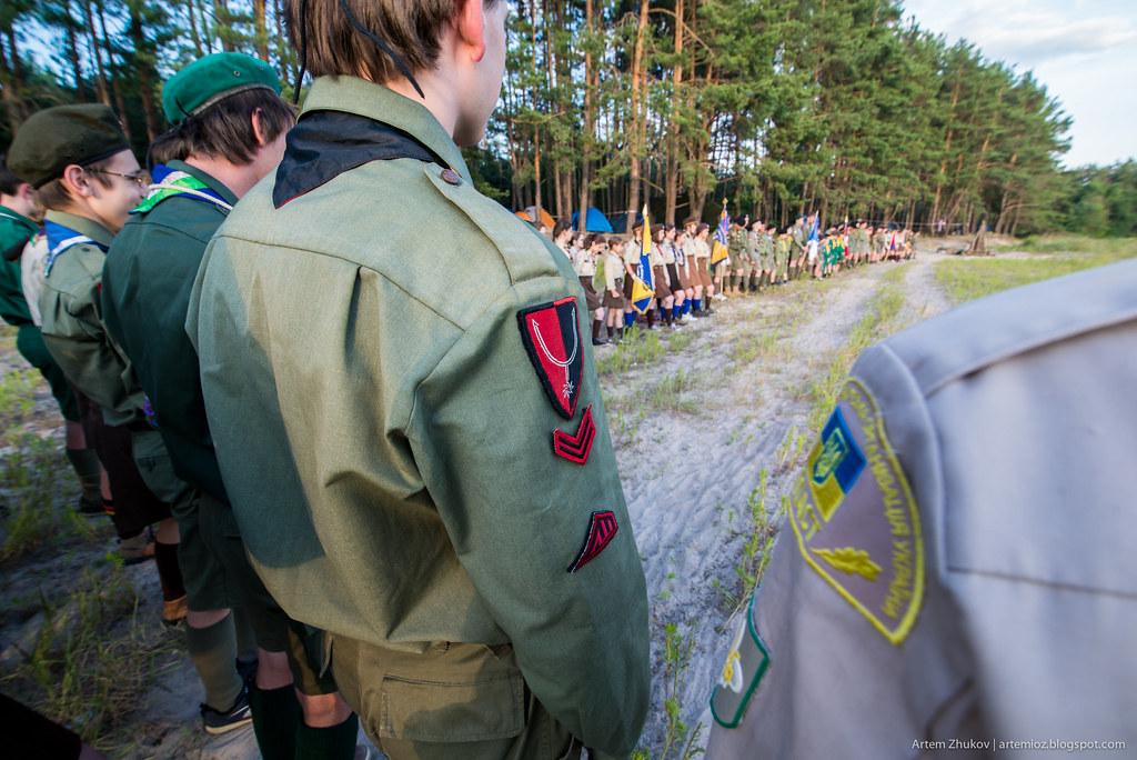 Plast_Kyiv_camp-42.jpg